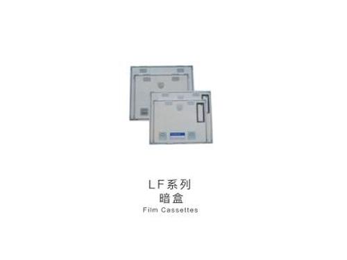 北京LF系列暗盒