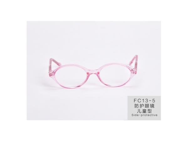 河南防护眼镜儿童型