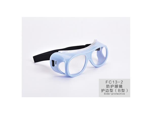 河南防护眼镜护边型B型