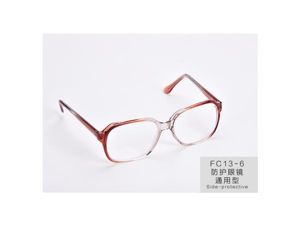 防护眼镜通用型