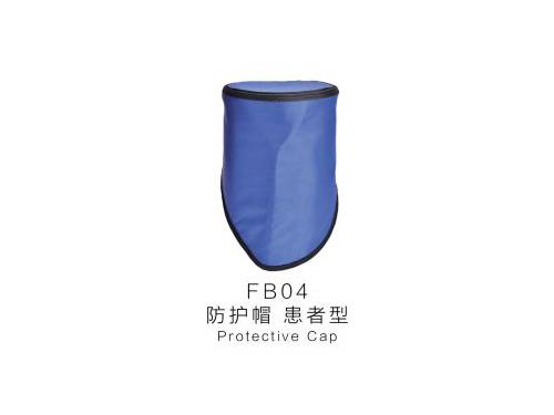 河南防护帽患者型FB04