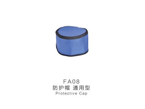 河南防护帽通用型FA08