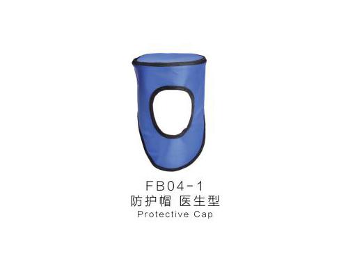 河南防护帽医生型FB04-1