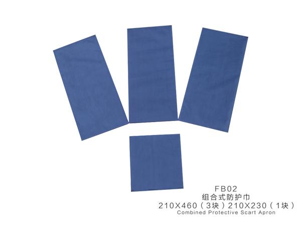 河南组合防护巾