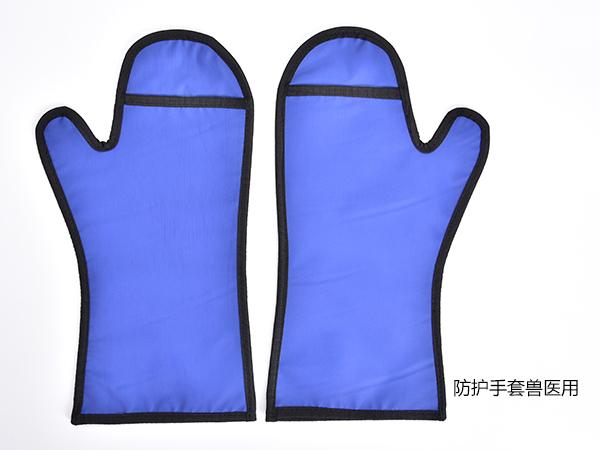 防护手套兽医用