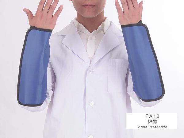 护臂FA10