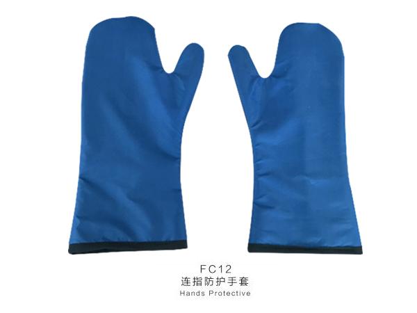 连指防护手套FC12