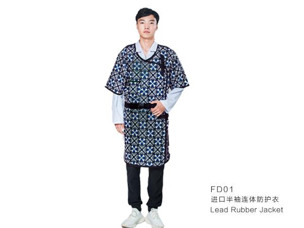 河南进口半袖连体防护衣FD01