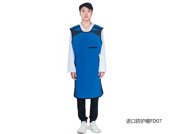 河南进口防护裙FD07