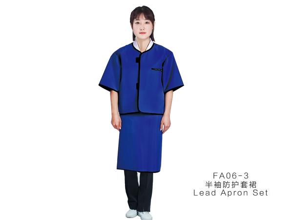 河南半袖防护套裙FA06-3