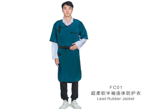 河南超柔软半袖连体防护衣FC01