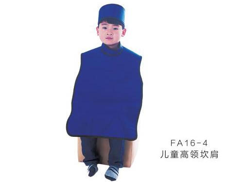 河南防辐射铅衣-儿童高领坎肩
