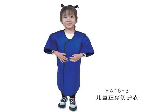 河南儿童正穿防护衣FA16-3