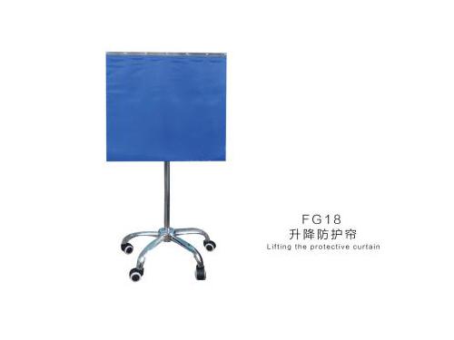 升降防护帘
